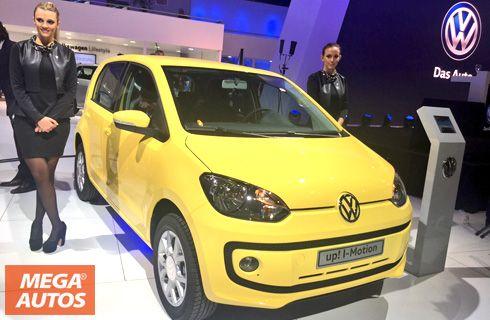 Volkswagen up!, también con caja I-Motion