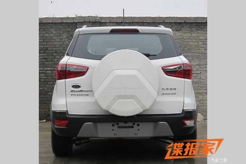 Nueva Ford EcoSport Titanium auxilio