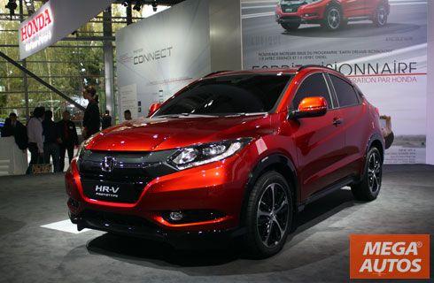 París 2014: HR-V, la nueva apuesta SUV de Honda