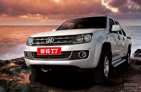 La VW Amarok ya tiene copia exacta en China