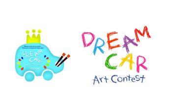 La 4ta edición del Toyota Dream Car Art Contest Argentina ya tiene sus ganadores