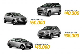 Chevrolet sube la apuesta y ofrece mayores descuentos