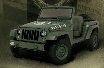 Wrangler 75º Salute: pasado y presente de Jeep