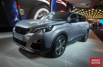 Salón de París 2016: la ofensiva SUV de Peugeot