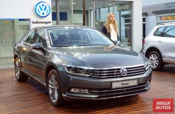 Los autos de Volkswagen para 2017
