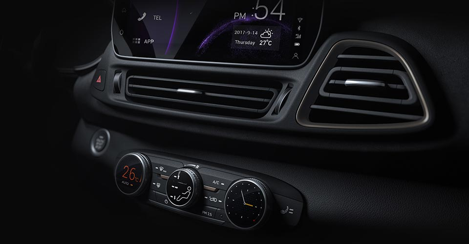 Interior Chery SUV
