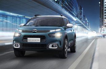 Citroën continúa anticipando el C4 Cactus regional