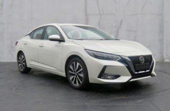 Así es el diseño del nuevo Nissan Sentra