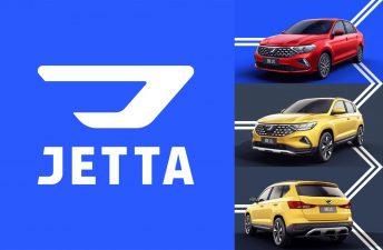 Jetta es la nueva marca de Volkswagen para China