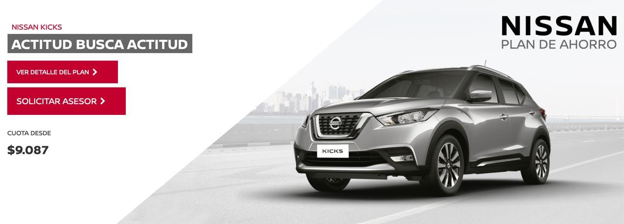 Plan de ahorro Nissan Kicks