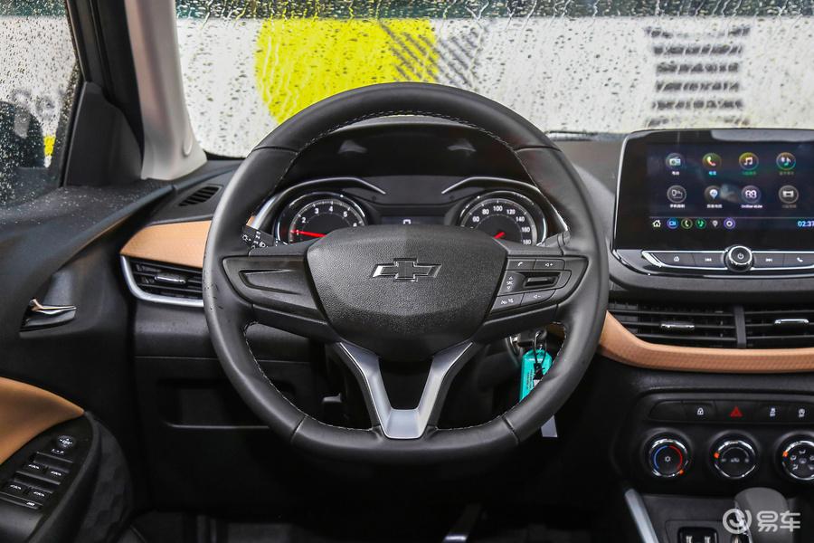Interior Nuevo Chevrolet Onix sedán
