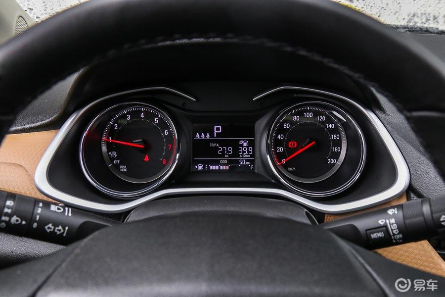 El nuevo Chevrolet Onix, por dentro y por fuera - Mega Autos
