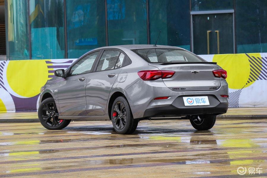 Nuevo Chevrolet Onix sedán