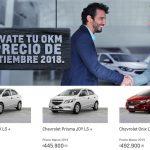 Chevrolet baja los precios en varios de sus modelos