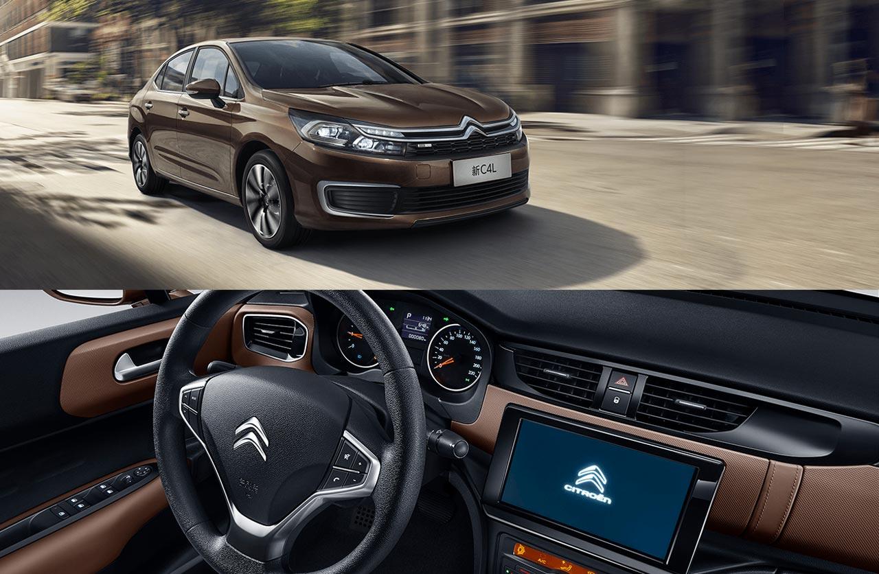 Nuevo interior para el Citroën C4 Lounge