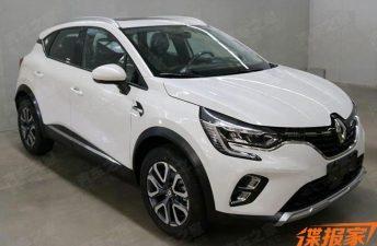 La nueva Renault Captur, al descubierto