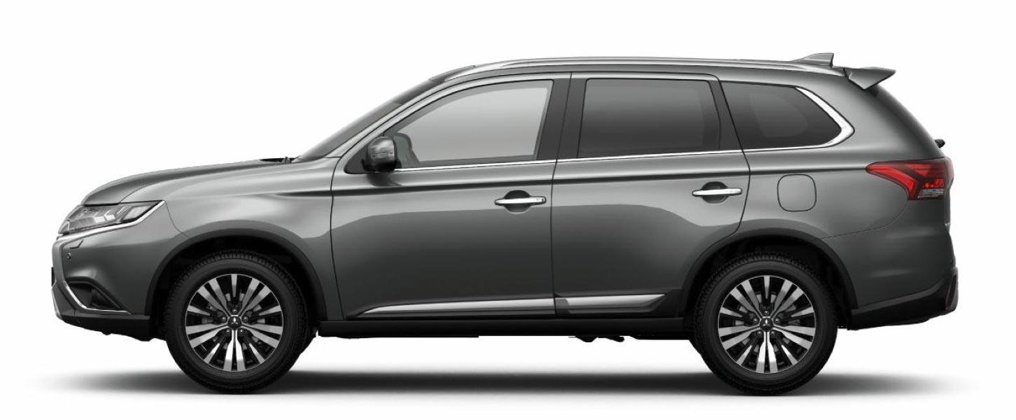 Nuevo Mitsubishi Outlander
