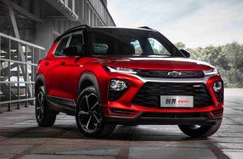 Chevrolet ya vende la nueva Trailblazer