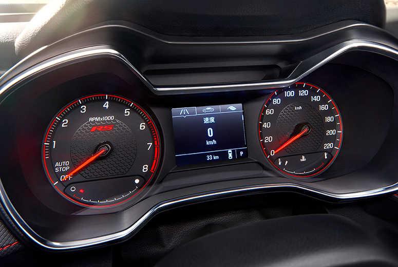 Tablero Nueva Chevrolet Trailblazer