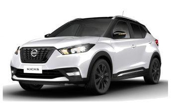 El regreso del Nissan Kicks Special Edition