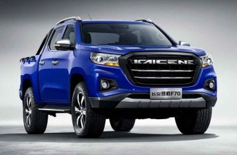 Cómo será la futura pick up mediana de Peugeot