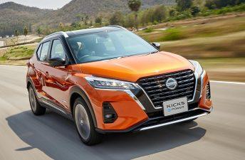 Nissan actualizó y electrificó el Kicks