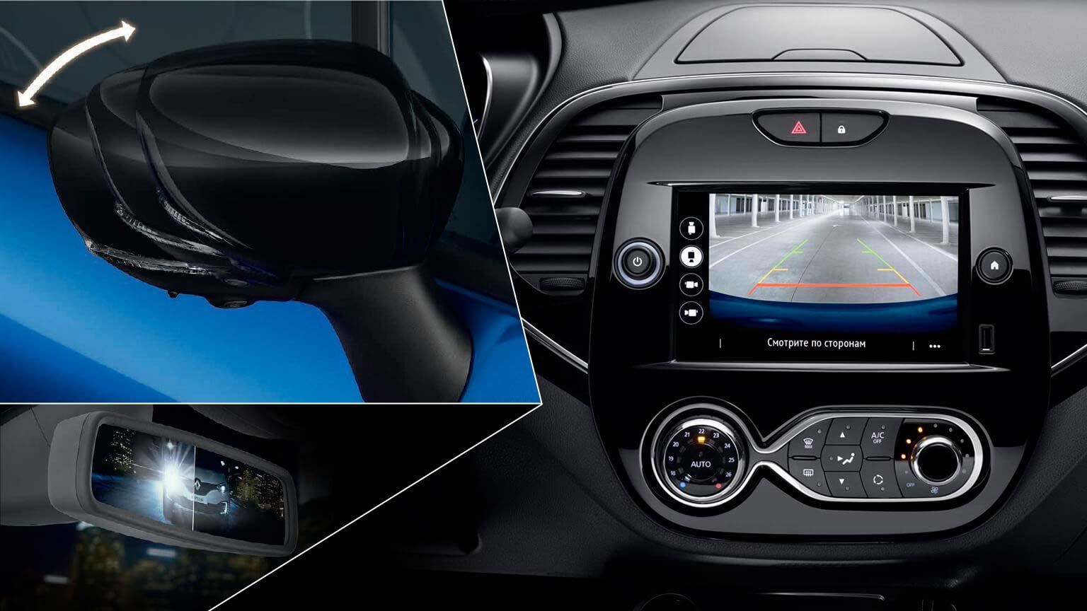 Interior Nuevo Renault Kaptur 2020