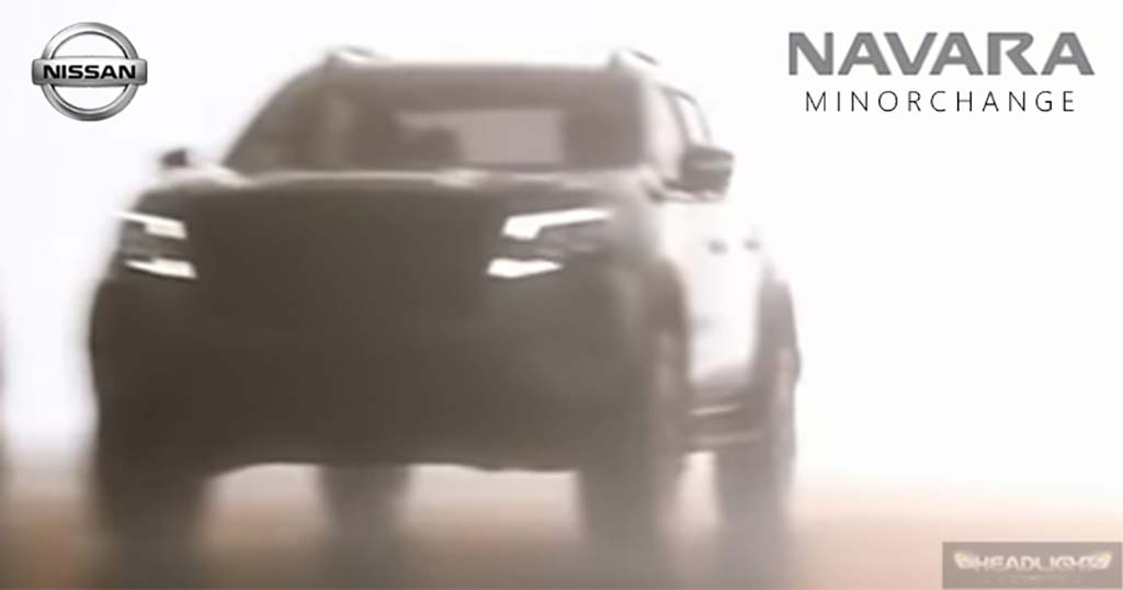 Restyling Nissan Navara Frontier