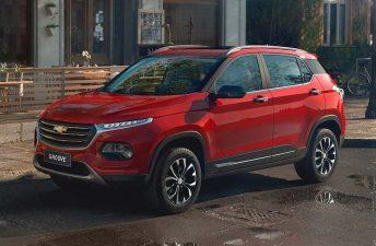 El Chevrolet Groove llegó a Sudamérica