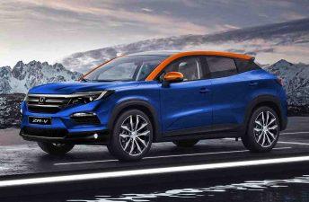 ZR-V, el futuro SUV pequeño de Honda