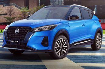 El nuevo Nissan Kicks llega en abril