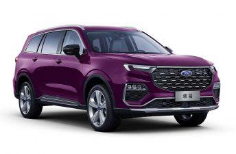 Equator, el nuevo SUV de Ford